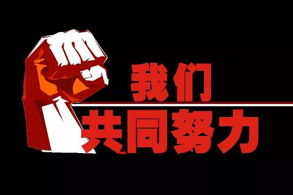 濮阳东方医院中秋节